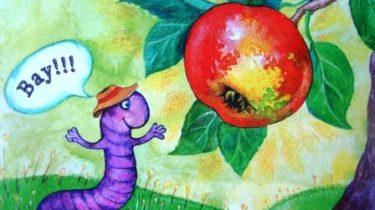 Яблочко и червячок для сказки Домик картинка